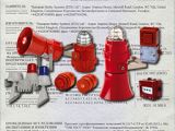 Russian Fire Safety Certificate renewed for E2S Warning Signals' key products